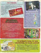 ΜπομπΣφουγγαράκηςΠεριοδικό Δεκέμβριος2009 Σελίδα19