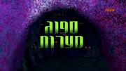 Hebrew216a