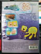 SpongeBob SquarePants - Atlantis SquarePantis Taiwanese DVD back