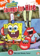 SpongeforhireDVD