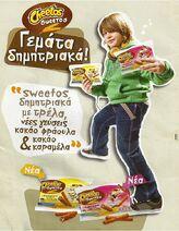 ΜπομπΣφουγγαράκηςΠεριοδικό Μάρτιος2010 Σελίδα33