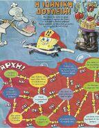 ΜπομπΣφουγγαράκηςΠεριοδικό Δεκέμβριος2009 Σελίδα28
