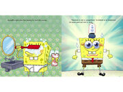 SpongeBob movie book page