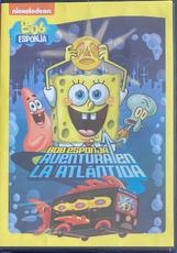 Aventura en la Atlántida re-release
