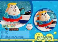 SpongeBob-Mrs-Puff-sewing-pattern