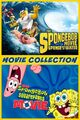 The Spongebob Movie Double Pack