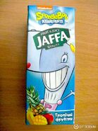SpongeBob-Pearl-juice-box