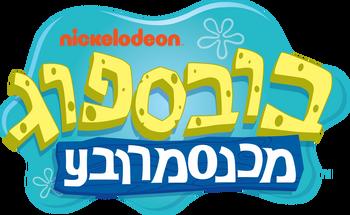 Current logo