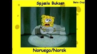 Bob Esponja - Ripped Pants - (Noruego) -HD-