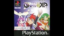 Grandia - Ps1 Soundtrack 2-19 - Aim For A New World