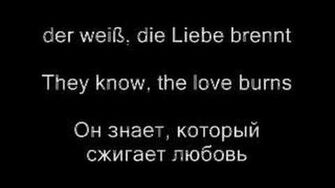 Moskau Lyrics