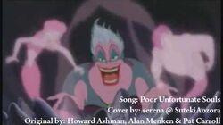 【serena】 Poor Unfortunate Souls - The Little Mermaid (cover)