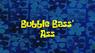 Bubbleass