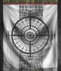 Alhassan Banner