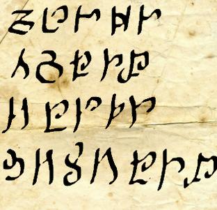 Alhassan Script