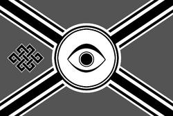 Dei'Ar Theocracy Flag