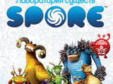 Spore: Лаборатория существ