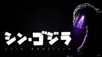 Shin Godzilla OST Persecution of the masses w lyrics