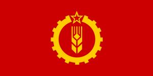 Algolurn Popular Republic