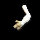Дельтоглядная мышца