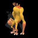 Королевский страус