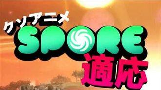 SPORE THE ANIME- MEME (Spore Anime Opening)