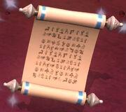 Scroll of order vii