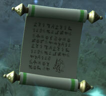 Scroll of harmony vol3