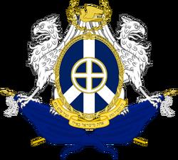 ATR Emblem