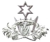 Ministry emblem