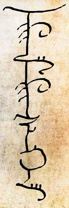 Dryadali Manuscript