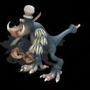 Динозавр Пумба племя