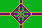 Farengeto Gargator Flag