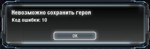 Нсгко10