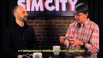 Уилл Райт и Стоун Либранд беседуют о SimCity