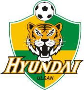 Ulsan Hyundai FC (1999)