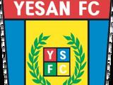 예산 FC