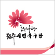 Jeonju Citizen FC (2013-2)