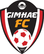 Gimhae City Government FC