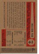 2002 BH 1954 R Reverse