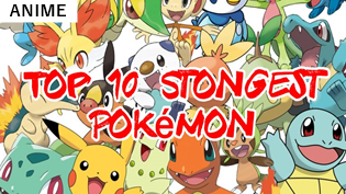 POKEMON10