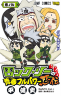 Rock Lee Volume 6