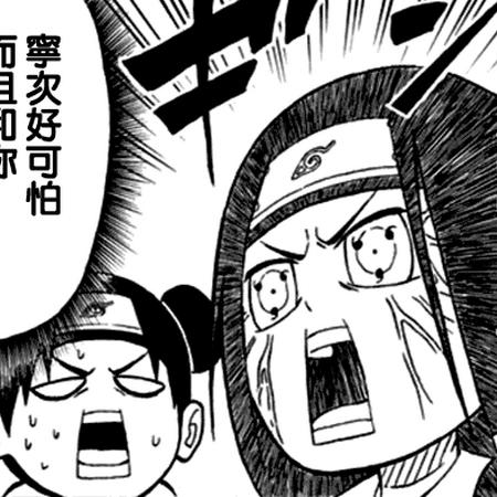 Hinata (Kaiten) - Página 2 450?cb=20170429233108