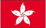 Hong-kong-flag-121-p