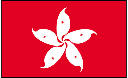 File:Hong-kong-flag-121-p.jpg