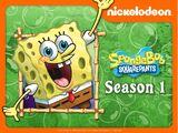 1. sezona