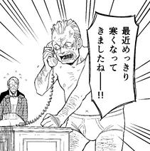 Chapter 21 Illustration