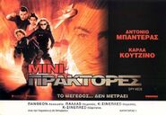 Spy kids Greek poster