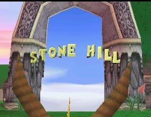 Файл:Stonehillportal.JPG