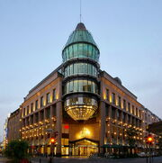 RealWorld House in Dusseldorf